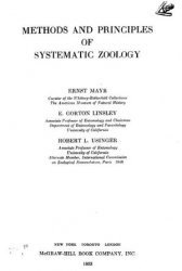 Книга Methods and Principles of Systematic Zoology