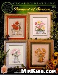 Журнал Bouquet of Seasons