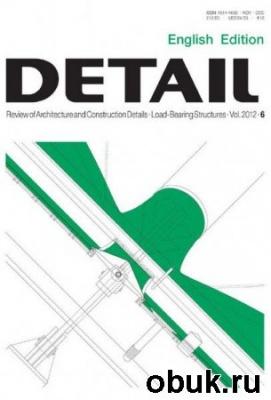 Журнал Detail - November/December 2012 (English)