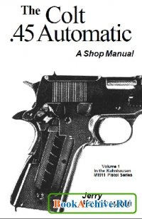 Книга The Colt 45  Automatic A Shop Manual.