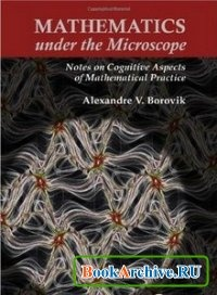 Mathematics under the Microscope.