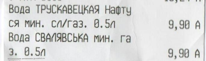 стоимость товаров в луганске фото