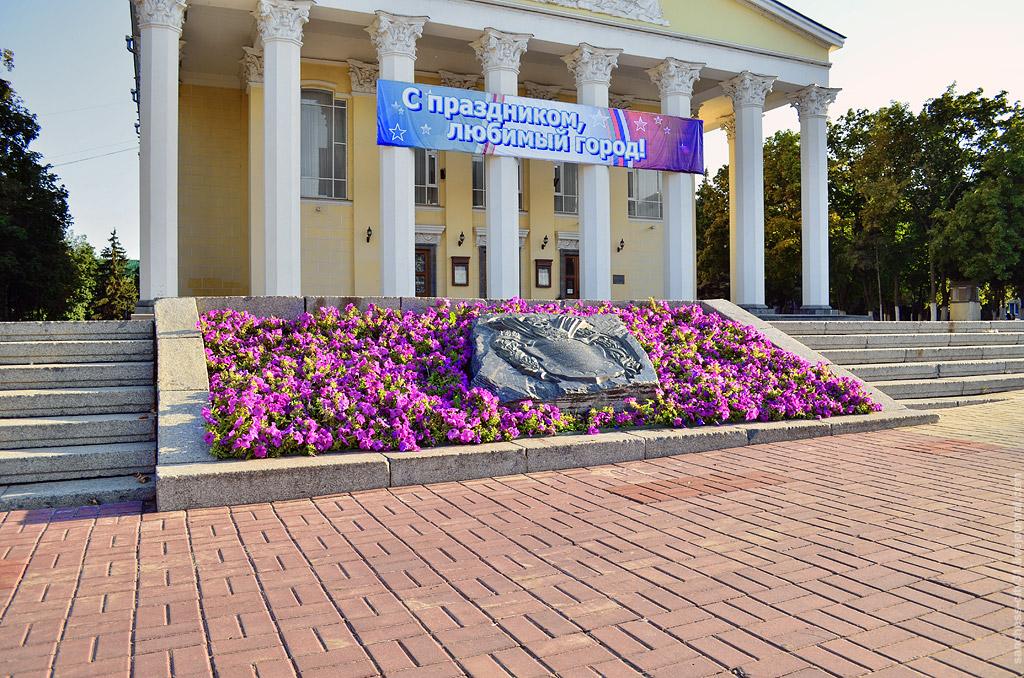 """Памятный знак """"Белгород - город воинской славы"""", фото Sanchess"""