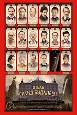 Отель «Гранд Будапешт» / The Grand Budapest Hotel (2014/BD-Remux/BDRip/HDRip)