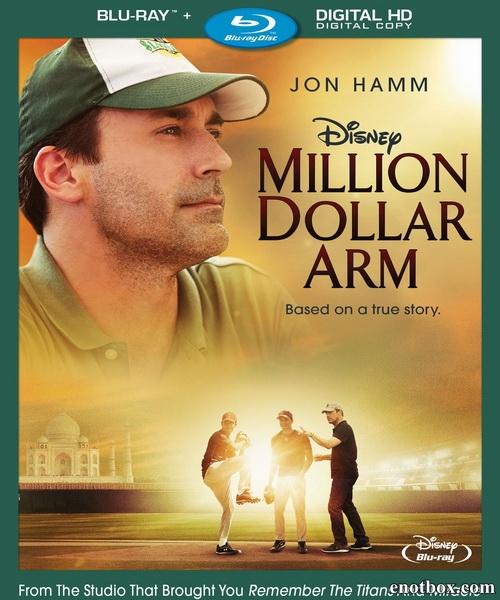 Рука на миллион / Million Dollar Arm (2014/BD-Remux/BDRip/HDRip)