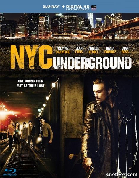 Бруклин в Манхэттене / N.Y.C. Underground (2013/BDRip/HDRip)