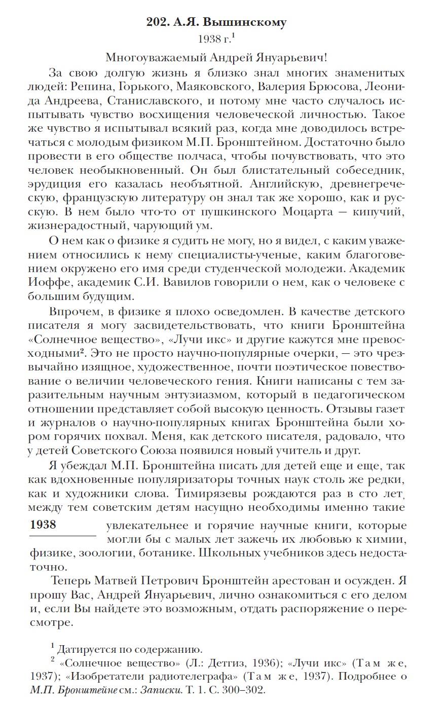 https://img-fotki.yandex.ru/get/6824/42410816.8c/0_df016_db683ee0_orig