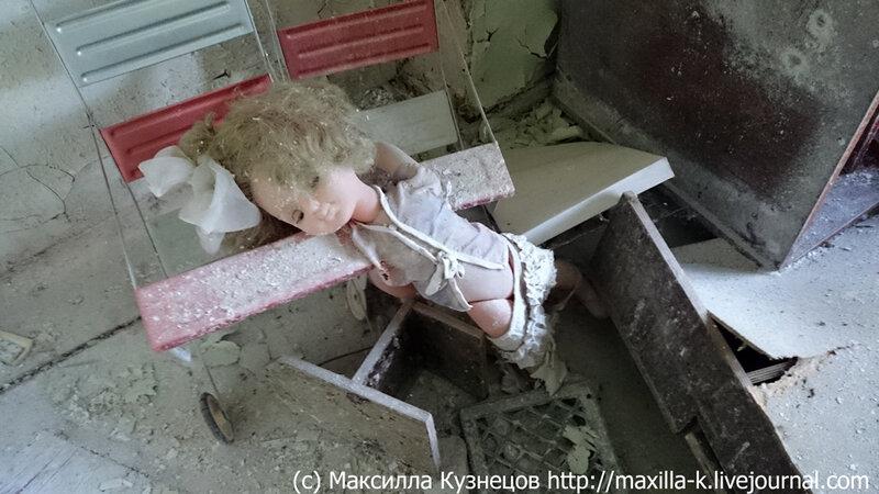 Чернобыльское порно