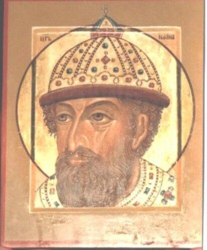 Святой Благоверный Царь Иоанн Васильевич IV, Гро</div>         <div class=