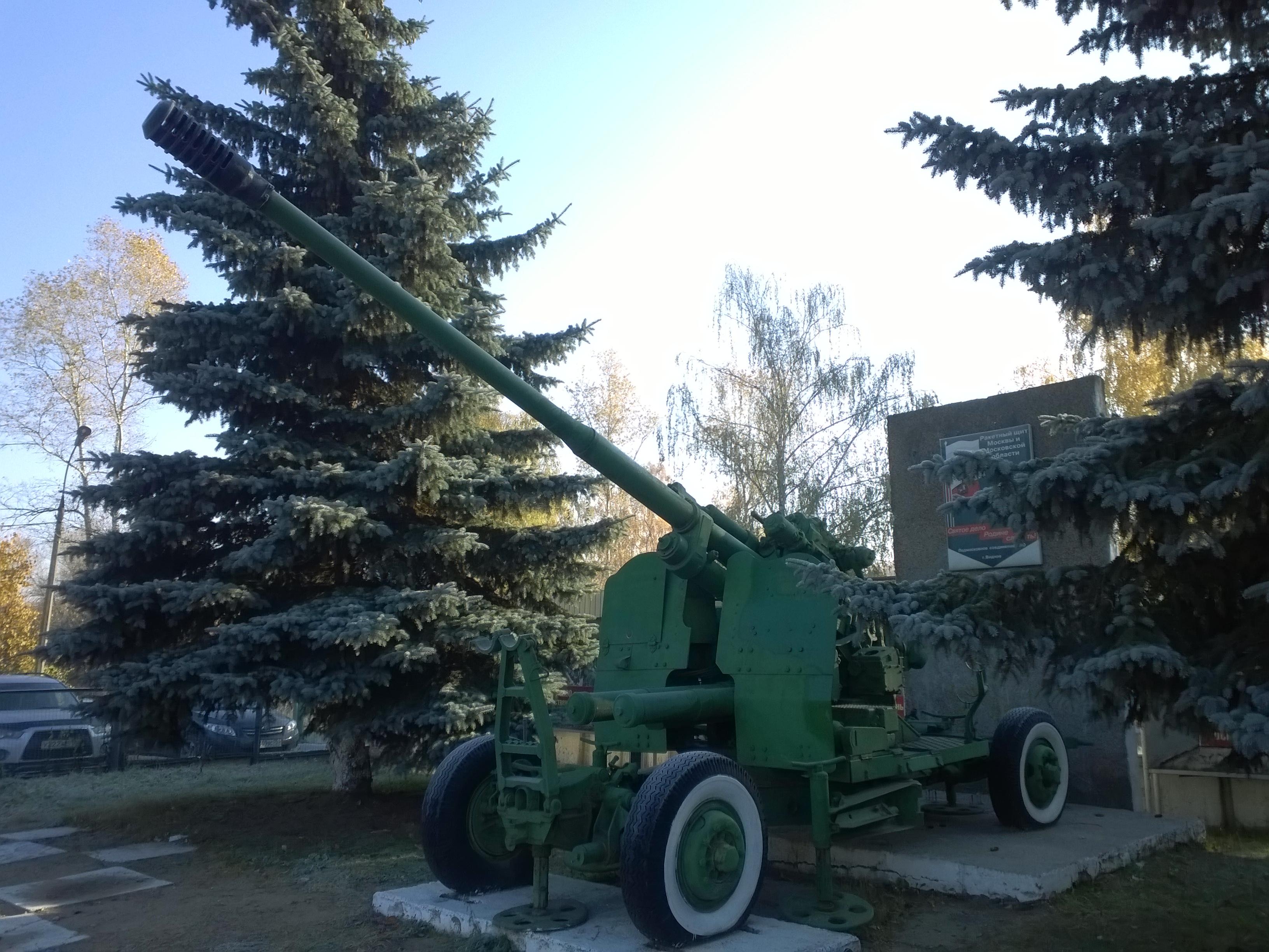 ПВО России (1).jpg