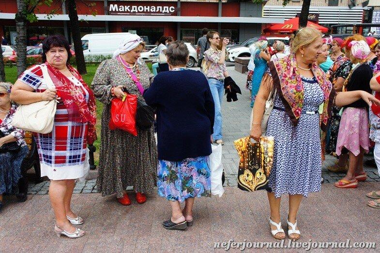 фото худых бабушек