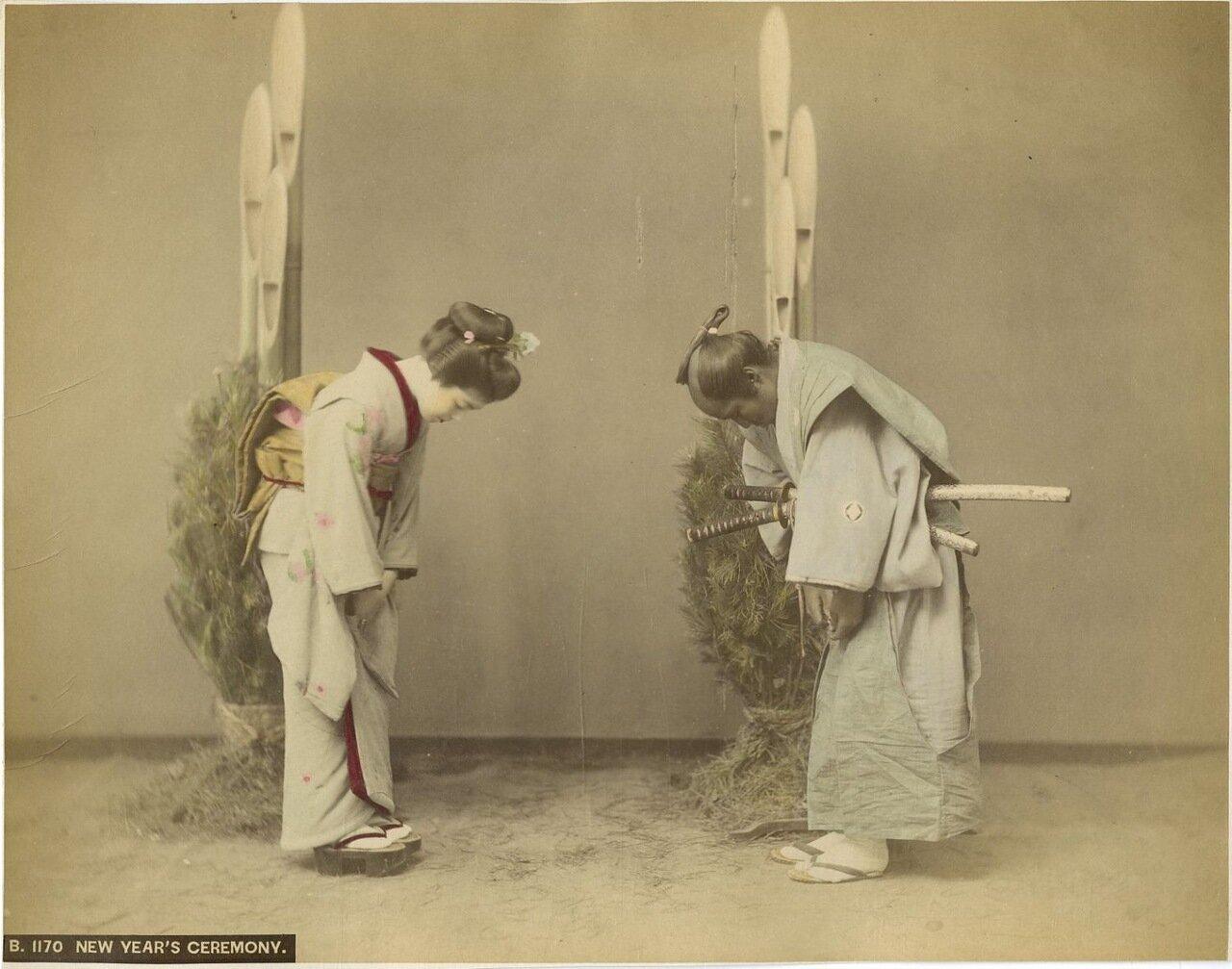 Новогодняя церемония