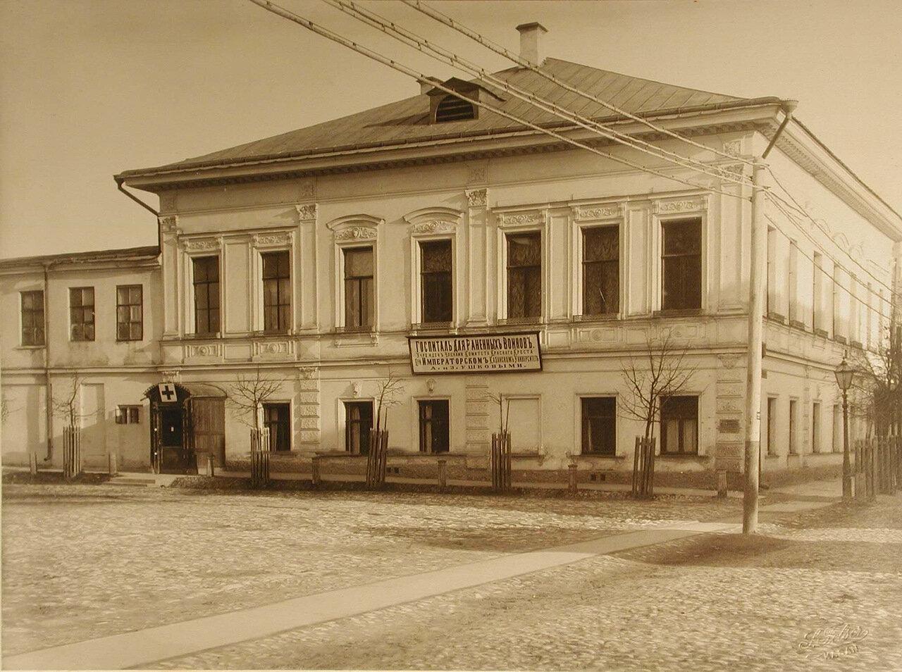 01. Общий вид здания госпиталя для раненых воинов.