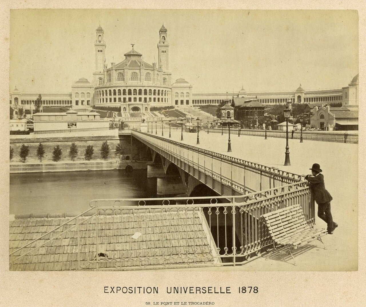 Мост и Трокадеро
