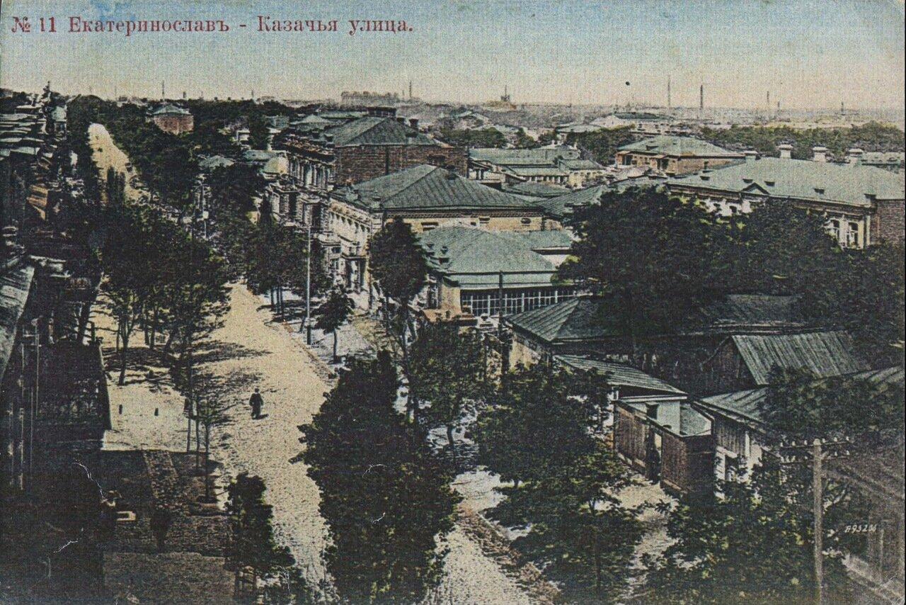 Казачья улица