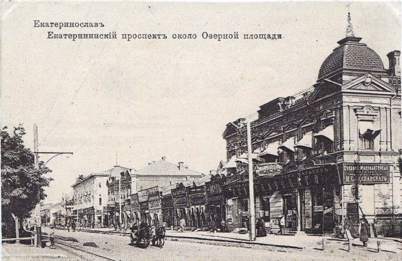 Екатерининский проспект около Озерной площади