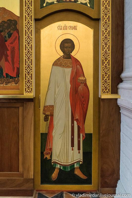 Икона Святой Стефан
