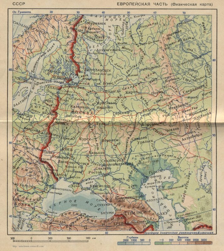 Физическая карта СССР Европейская часть