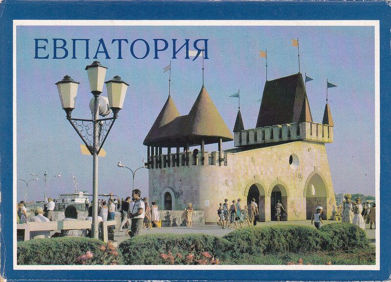 http://img-fotki.yandex.ru/get/6825/114691520.6a/0_a8952_7218de50_XL.jpg