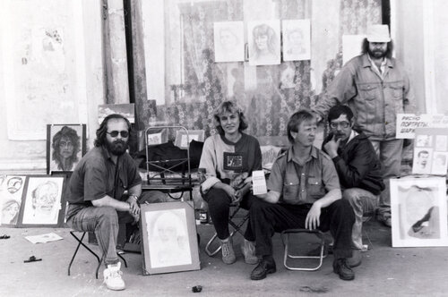 Секс общага пединститута иркутск 1990г