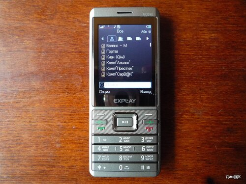 Explay MU240 (контакты)