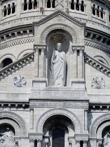 Базилика Сакре-Кёр
