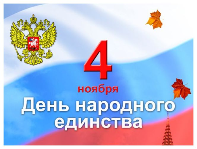 В Волгограде в День народного единства пройдет благотворительный концерт