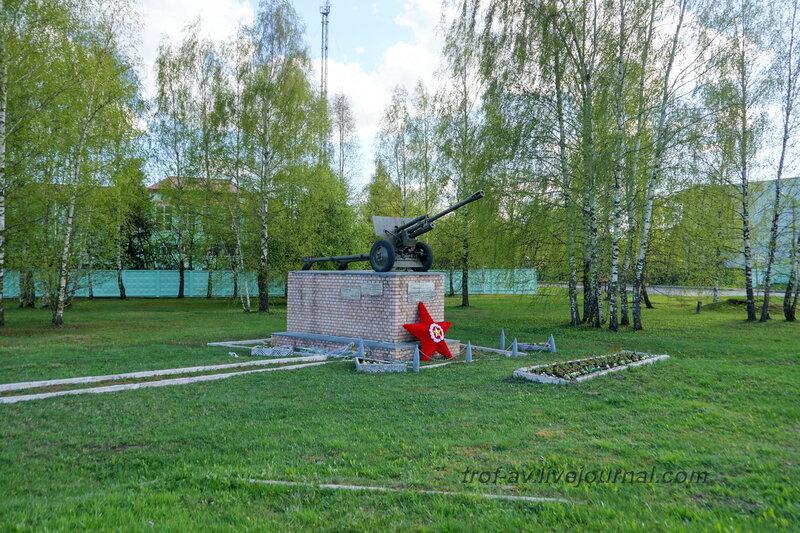 Памятник (пушка ЗИС-3) 51/82 арт полку, Можайск