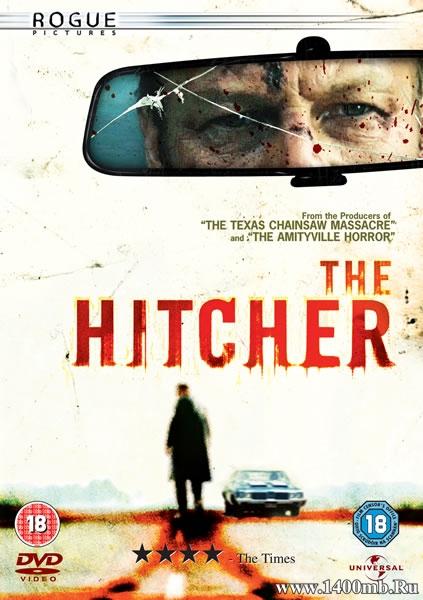 Попутчик / The Hitcher (2007/HD-DVDRip)
