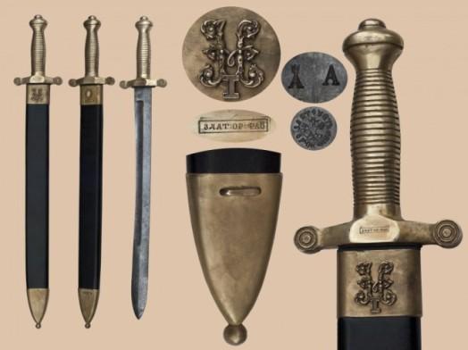Виды личного оружия в армии Российской империи 0 11e775 d2661fd6 orig