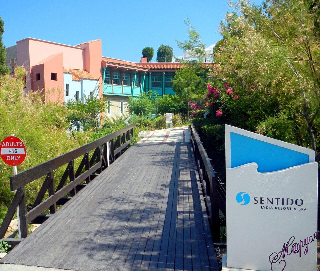 Фетхие, Sentido Lykia Resort & Spa 5*