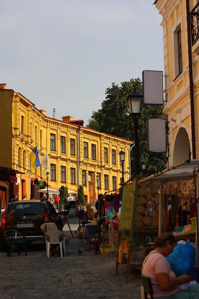 Киев58.JPG