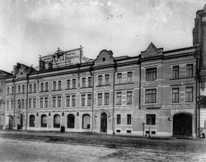 Фасад здания словолитни О.И.Леман (Звенигородская ул., д.20).