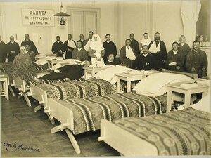 Раненые в палате,содержащейся на средства Петроградского дворянства
