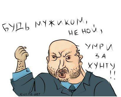 Хроники триффидов: Война на Донбассе. Документальный фильм