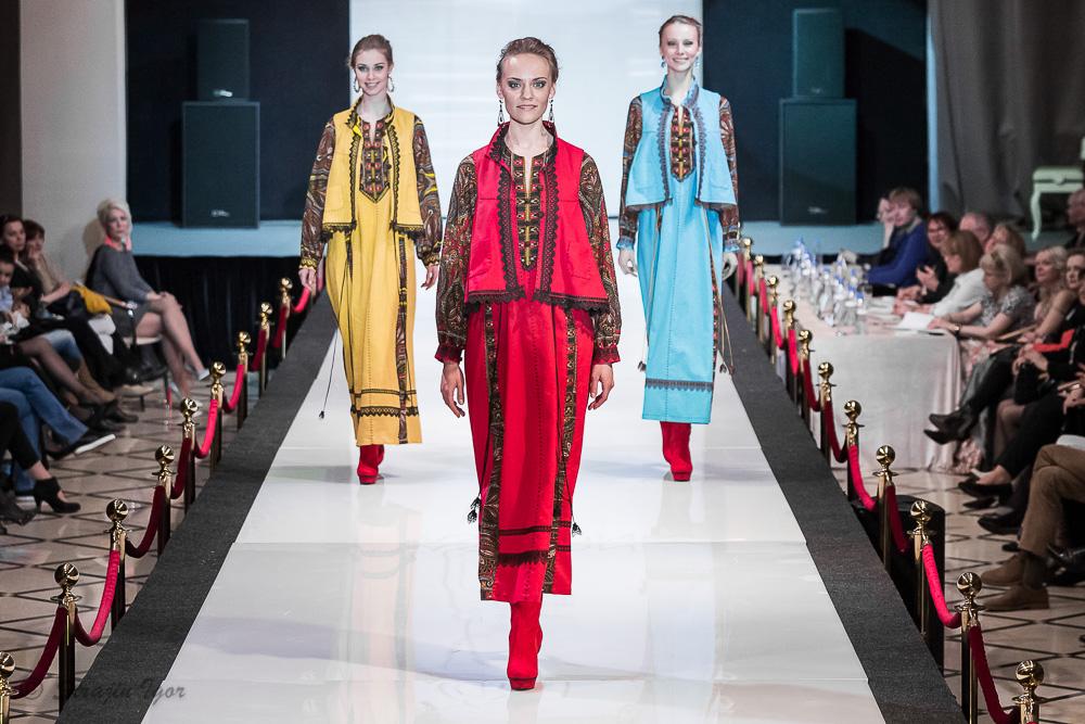 modern russian clothing - 1000×667