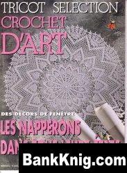 "Журнал Tricot selection crochet d""Art №226 1996 jpg 5,74Мб"
