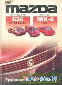Книга Автомобили Mazdа-626, MX-6. Руководство по ремонту.