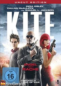 Kinte - Egel der Rnache (2014)