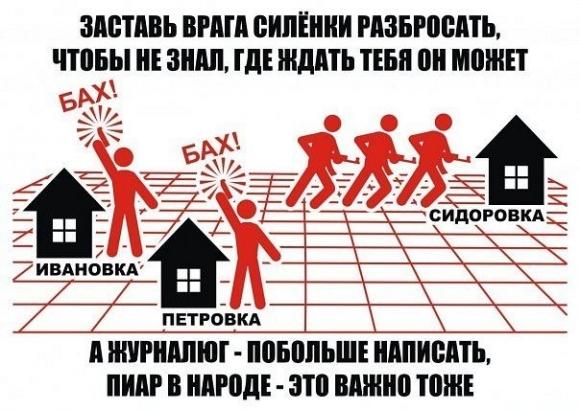 http://img-fotki.yandex.ru/get/6825/36851724.2/0_12df00_bb6dab2_orig.jpg