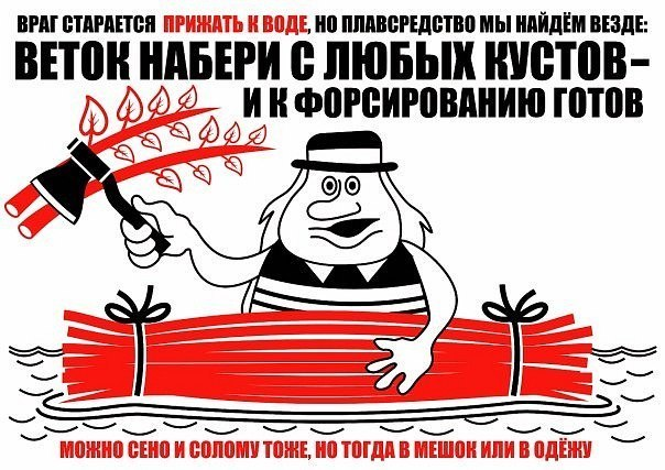 http://img-fotki.yandex.ru/get/6825/36851724.2/0_12df07_10fbaa34_orig.jpg