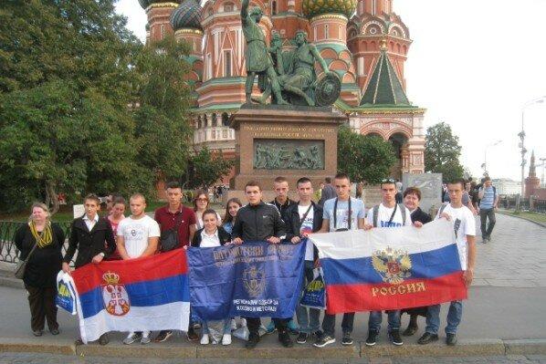 Сербия, Косово, Москва