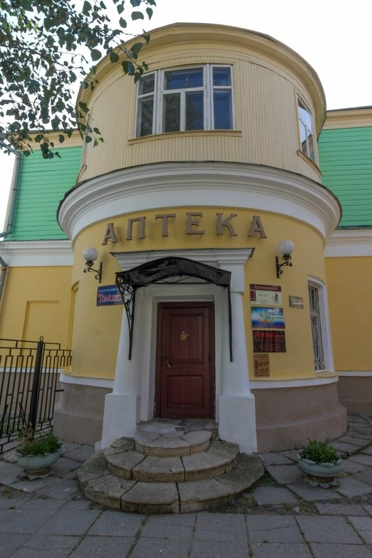 Старая аптека, Владимир