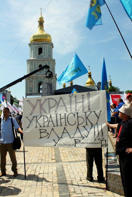 Украине - украинскую власть