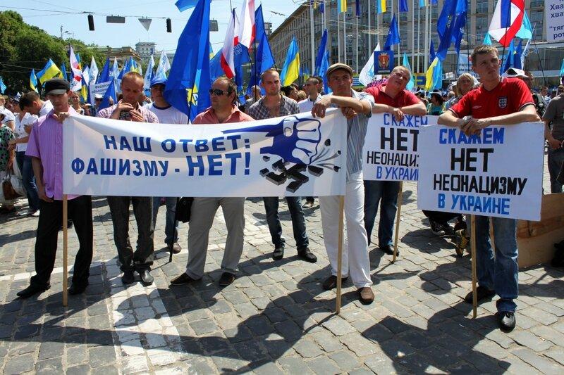 Антифашистские лозунги на Европейской площади
