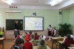 Конкурс чтецов начальная школа 09.04.2015