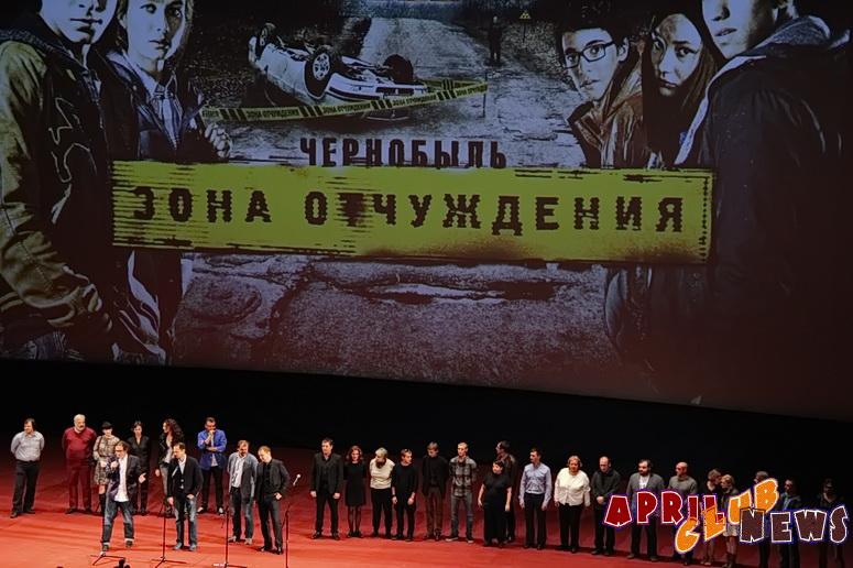 Премьера сериала «Чернобыль. Зона отчуждения»