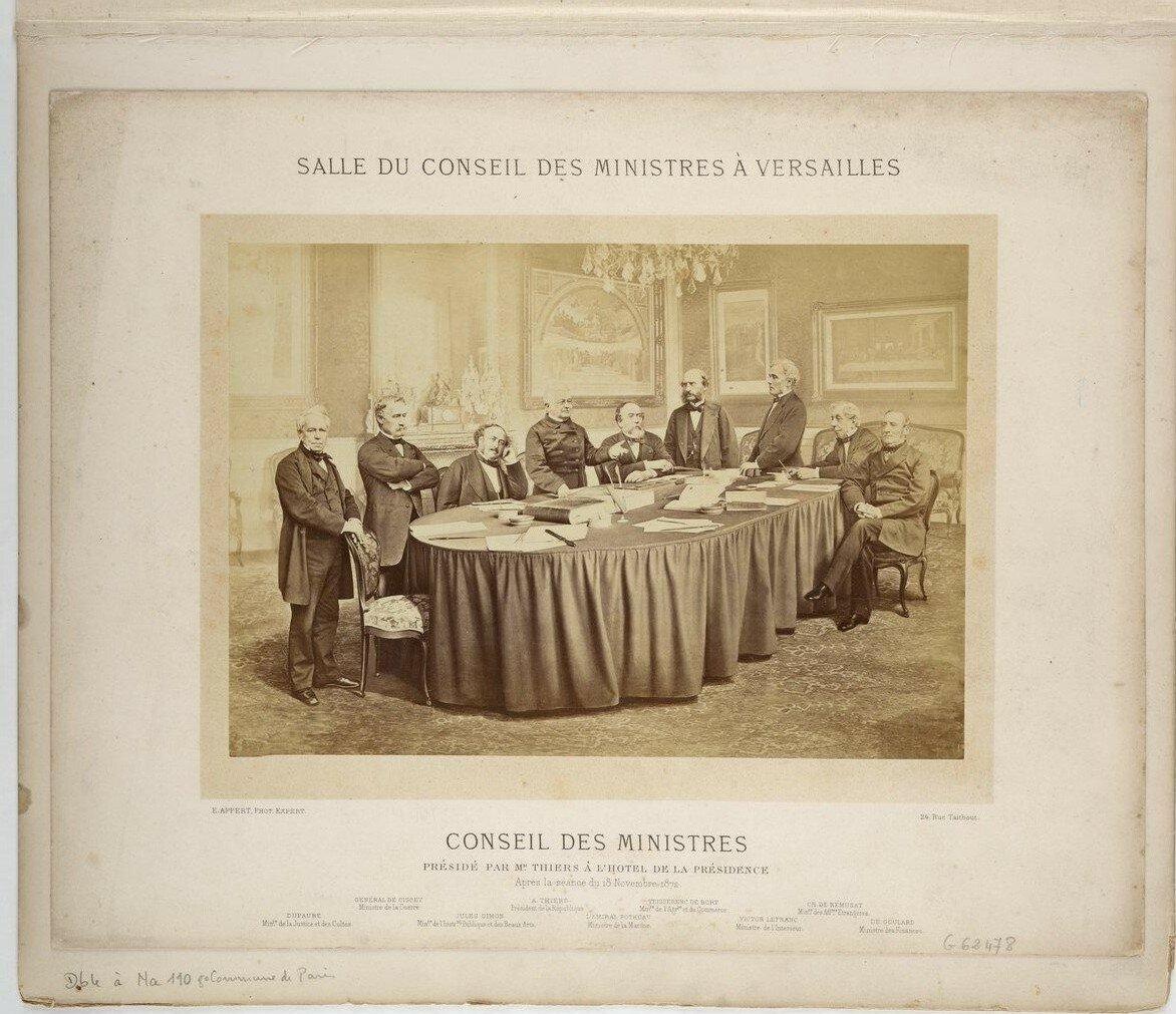 Версаль. Совет министров