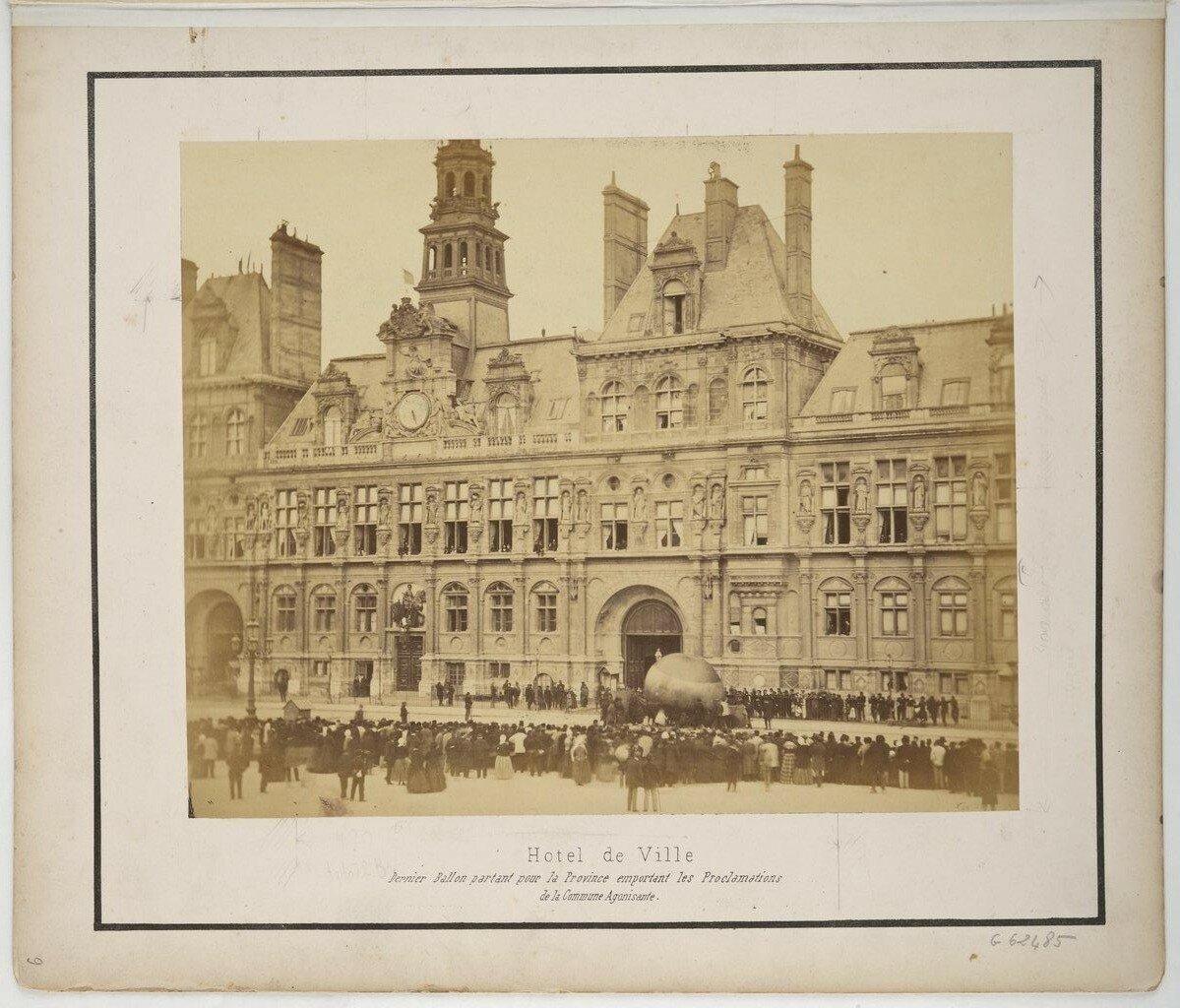 Парижская ратуша Отель-де-Виль.