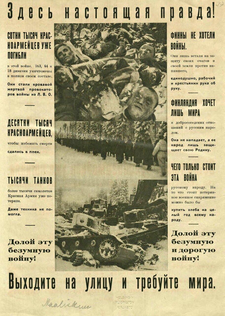 СБУ обезвредила диверсионную группу Грека, которая по заданию спецслужб РФ планировала теракты в Мариуполе - Цензор.НЕТ 5212